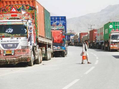 Pakistan - Iran cross border trade activities halted after border closure