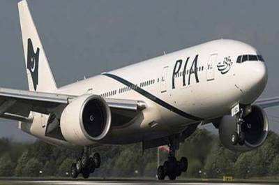 PIA announces to suspend flight operations to the international route