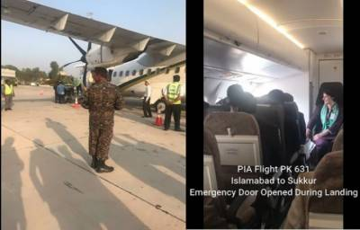 PIA flight makes a terrifying scenario for the passengers upon landing