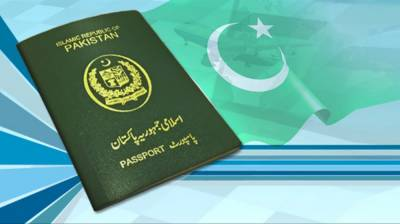 Saudi Arabia's government makes a big Visa announcement for the Pakistani citizens