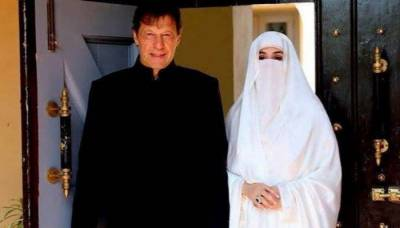 Yet another campaign in Punjab to malign first lady Bushra Bibi