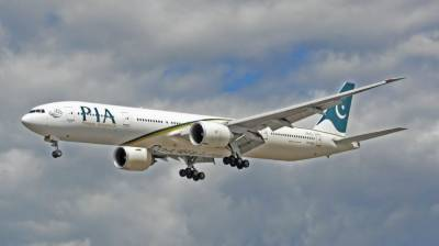 After China, PIA suspended international flight operations to yet another country