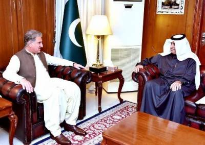 Pakistan received important invitation offer from Qatar government