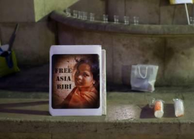 Pakistani Christian Asia Bibi seek asylum in this country