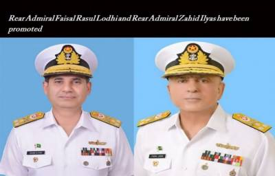 Two Rear Admirals of Pakistan Navy promoted as Vice Admirals