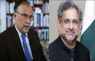 Former PM Shahid Khaqan Abbasi and Interior Minister Ahsan Iqbal face a blow from the NAB