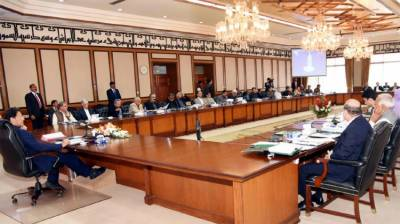 Important decisions taken in federal cabinet meeting held in Islamabad under PM Imran Khan