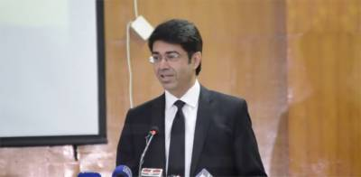 In a surprise, Advocate General Punjab Ahmed Jamal Sukhera Resigns from his post
