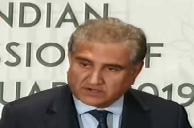 Pakistan Foreign Minister Shah Mehmood Qureshi sternly warns India
