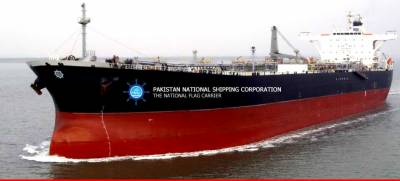 Pakistan National Shipping Corporation makes huge profit in FY 2019 - 20