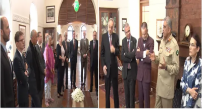 Prominent European Union delegation held important meeting with Pakistan Army Chief General Qamar Bajwa