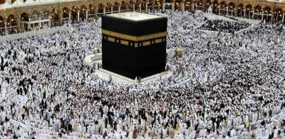 PTI government mulls another big relief for the Hajj Pilgrims 2020