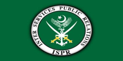 DG ISPR Major General Babar Iftikhar to hold an important Press conference