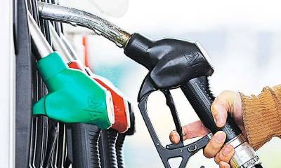 In a big relief to public, PTI government mulls drastic cut in the petroleum prices across the country