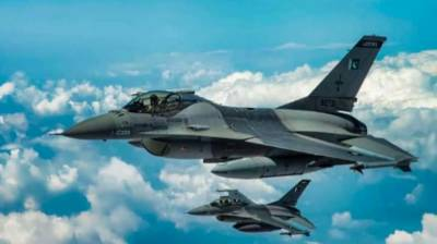 Pakistan celebrates 'Surprise Day' to pay tribute to retaliatory attack by PAF after India's botched Balakot airstrike