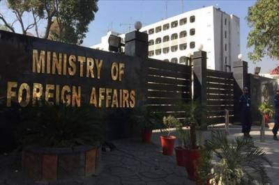 Pakistan Foreign Office responds over media reports of the Coronavirus spread