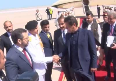 Pakistan PM Imran Khan arrives in Qatar on day long visit