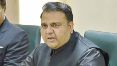 Pakistani Minister reveals the date for the 1st Ramzan in Pakistan