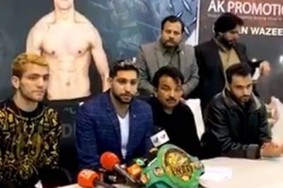 International Boxing in Pakistan, British Pakistani Boxer Amir KHAN makes important announcement