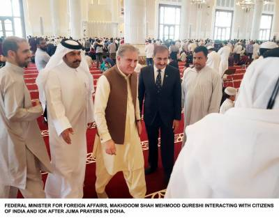 Pakistan FM Shah Mehmood Qureshi exposed Indian government on foreign soil