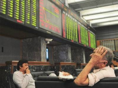 Pakistan Stock Exchange crashed on Thursday after first case of Coronavirus surfaces in the country