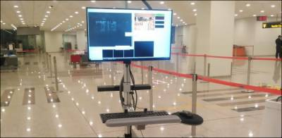 Advanced thermal scanners installed at Islamabad International Airport