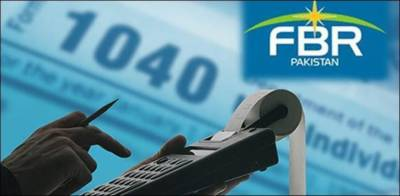 Federal Board of Revenue (FBR) to increase the Income Tax Returns filing date?