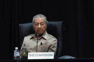 Malaysian strongman Mahathir Mohamad likely to make a comeback