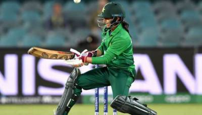 Pakistan Women Cricket team faces another setback in the ongoing ICC Women's T20 World Cup