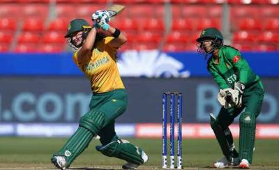 Pakistani Women Cricket team faces the worst setback in the ICC Women's T20 World Cup