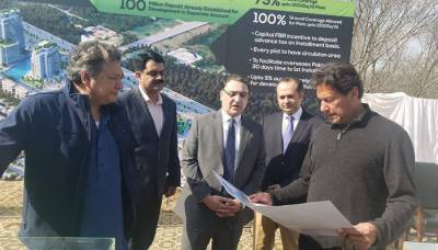 PM Imran Khan launches the Multi billion Islamabad Mega Project, Lahore and Karachi to follow on