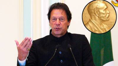 Strong campaign emerged for Nobel Peace Prize for PM Imran Khan over historic Afghanistan deal