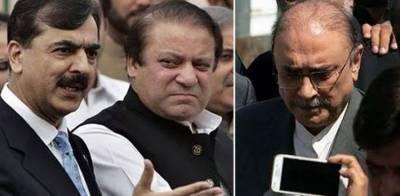 NAB files cases against Asif Zardari, Nawaz Sharif and Yousaf Raza Gillani
