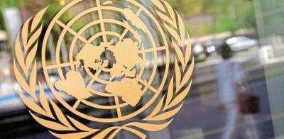 Special delegation of United Nations arrives in Pakistan for an important mission