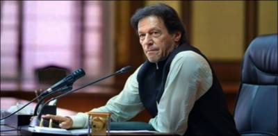 PM Imran Khan makes a request to the Pakistani Masses