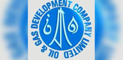 PTI government mulls privatising the Oil and Gas Development Company Limited (OGDCL)