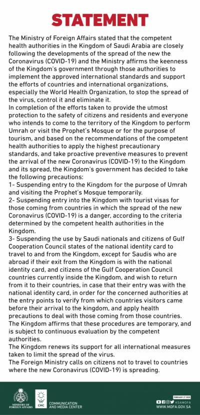 Saudi Arabia's foreign ministry makes important announcement over Umrah Pilgrims in holy cities of Makkah and Madina