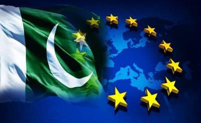 In positive economic development, Pakistan seek extension in GSP Plus status from EU