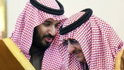 In unusual move, Saudi Arabia's government arrests three princes over accusation of treason