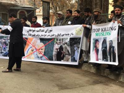 Massive protest demonstration held outside Indian embassy in Afghanistan against anti-Muslim attacks in India
