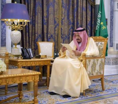 New developments Reported from the Saudi Arabia's government after alleged coup plot against King Salman