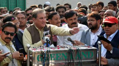 Pakistan FM Shah Mehmood Qureshi lashes out against Indian BJP government