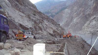 Vehicular traffic between Gilgit Baltistan and Islamabad suspended