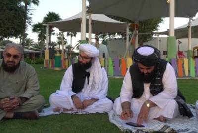 Afghan Taliban break silence over the results of intra Afghan negotiations