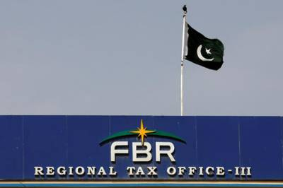 FBR registers one of the highest ever Tax Revenue shortfall of its history