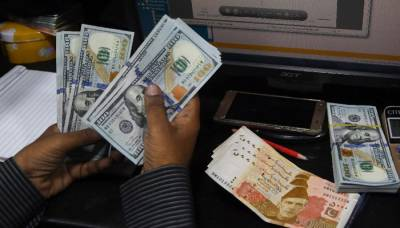 In an unexpected event, US dollar significantly rise Against Pakistani Rupee in the open market