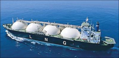 OGRA increased the Regasified LNG prices across the country