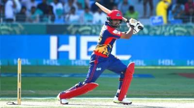Pakistan's batting sensation Babar Azam makes history in T20 cricket, breaks Kohli and Gayle's Record