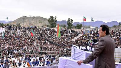 PM Imran Khan address huge gatherings in the KP tribal district of Mohmand