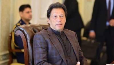 PM Imran Khan congratulated Afghanistan President Ashraf Ghani